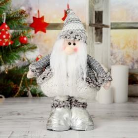 """Мягкая игрушка """"Дед Мороз в шубке"""" 19*55 см (в сложенном виде 37 см) серебро"""