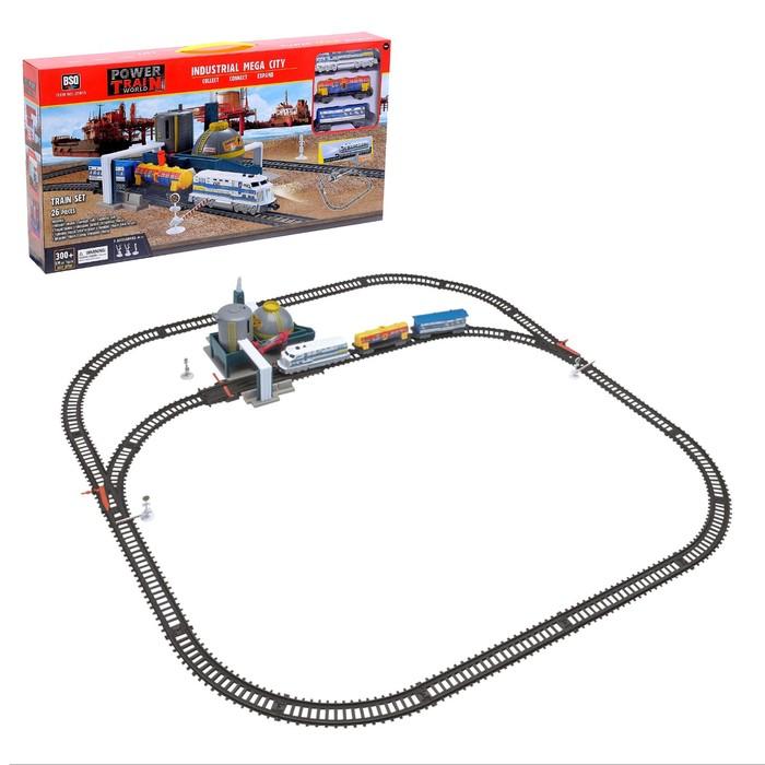 Железная дорога «Нефтяной завод», работает от батареек