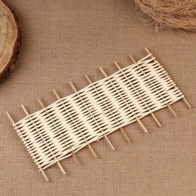 Заборчик декоративный, 30×15 см, ротанг - фото 8154990