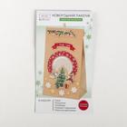 Набор по декорированию подарочного пакета «Новогодний переполох», 15.5 × 28.5 см