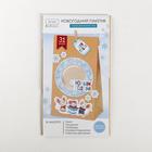 Набор по декорированию подарочного пакета «Мышки для тебя», 15.5 × 28.5 см