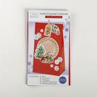 Набор по декорированию подарочного пакета «Мишки под ёлкой», 15.5 × 28.5 см