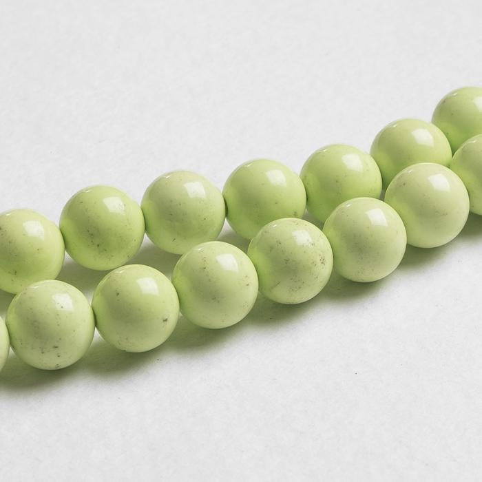 """Бусины шар №10 """"Бирюза иранская"""" (42 бусины), цвет зелёный"""