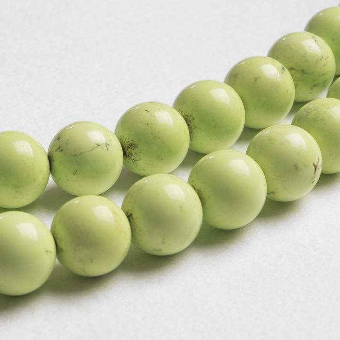 """Бусины шар №14 """"Бирюза иранская"""" (29 бусин), цвет зелёный"""