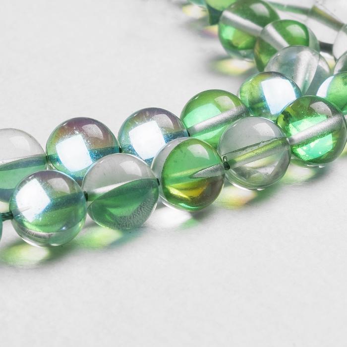 """Бусины шар №12 """"Опал"""" (±33 бусины), цвет зелёный"""