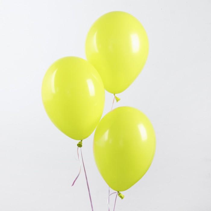 """Шар латексный 10"""", пастель, набор 100 шт., цвет лимонный - фото 308470915"""