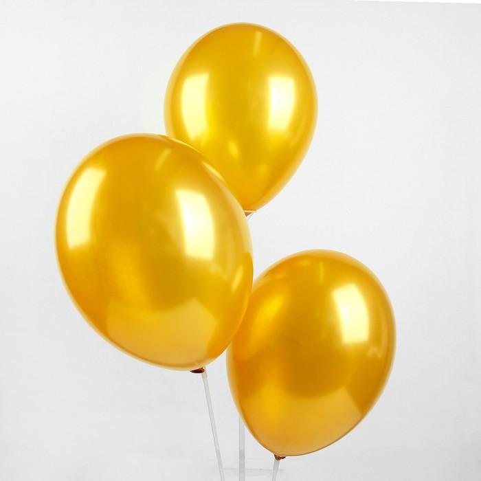 """Шар латексный 10"""", металл, набор 100 шт., цвет золотой - фото 181420223"""