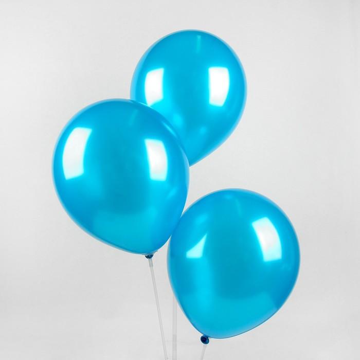 """Шар латексный 12"""", металл, набор 50 шт., цвет голубой - фото 308470983"""