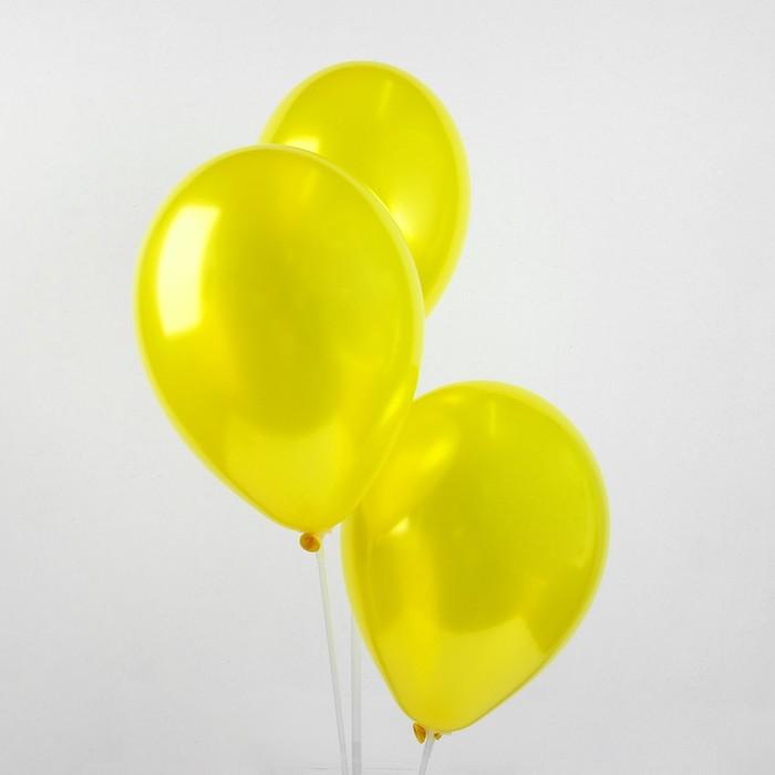 "Шар латексный 12"", металл, набор 25 шт., цвет жёлтый - фото 308471040"