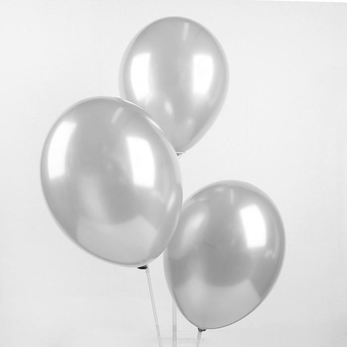 """Шар латексный 14"""", металл, набор 50 шт., цвет серебристый - фото 308471082"""