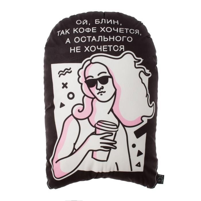 "Подушка декоративная ""Любитель кофе"", 35х50 см, велюр, 100% п/э"