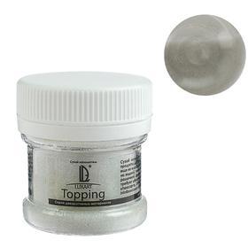 Декоративная присыпка (топпинг) Luxart Topping микросферы, диаметр 02-03 мм, 25 мл