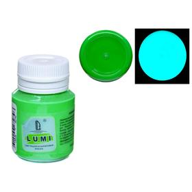 Краска акриловая люминесцентная, 20 мл LUXART Lumi зелёный, небесно-голубое свечение