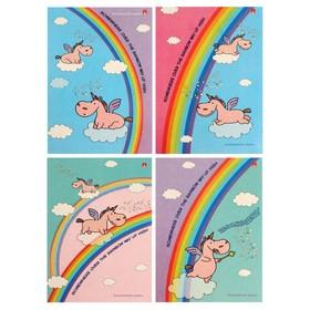 Блокнот А5, 40 листов «Волшебные единороги», мелованный картон, микс из 4-х видов