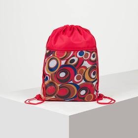 Мешок для обуви, отдел на шнурке, наружный карман на молнии, цвет красный