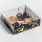 Коробка для макарун с подложками «Счастье рядом», 12 × 12 × 3 см