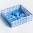 Коробка для макарун с подложками «Новогодний подарок», 12 × 12 × 3 см