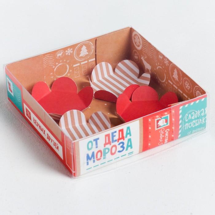 Коробка для макарун с подложками «Всего самого–самого», 12 × 12 × 3 см