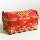 Складная коробка «Волшебная коробочка», 25 × 15 × 15 см