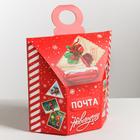 Складная коробка «Почта Нового года», 22 × 29 × 7 см
