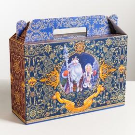 Складная коробка «Дед Мороз и Снегурочка», 30 × 25 × 10 см, вместимость - 1500 гр.