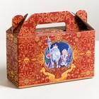 Складная коробка «Подарок», 17 × 15 × 7 см
