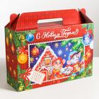 Складная коробка «Радости!», 30 × 25 × 10 см