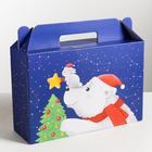 Складная коробка «Счастливого Нового года», 30 × 25 × 10 см