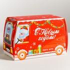 Складная коробка «Дед Мороз к нам мчит», 12 × 19 × 9 см