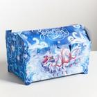 Складная коробка «Волшебного праздника!», 25 × 15 × 15 см