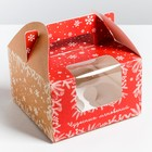 Коробочка для кексов «Чудесные мгновения», 16 × 16 × 10 см