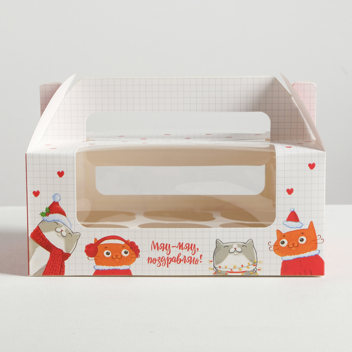 Коробочка для кексов «Поздравляю!», 24 × 10 × 16 см
