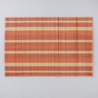 Салфетка плетёная, коричневая с белым, 30×45 см, бамбук