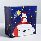 Подарочная коробка Winter bears, 20 × 20 × 11 см
