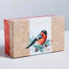 Подарочная коробка «Счастливого Нового года», 18 × 11 × 6.5 см