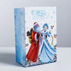 Подарочная коробка «С Новым годом», 26 × 17 × 10 см
