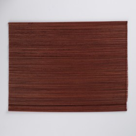 Cloth braided, brown, 30×40 cm, bamboo