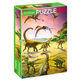 Пазл 260 элементов «Эра динозавров»