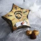 Шоколадные конфеты «С Новым годом», в коробке-звезде, 200 г