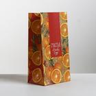 Пакет подарочный без ручек «Мандариновое настроение», 10 × 19.5 × 7 см