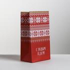 Пакет подарочный без ручек «Скандиновский Новый год», 10 × 19.5 × 7 см