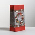 Пакет подарочный без ручек «Уютный Новый год», 10 × 19.5 × 7 см