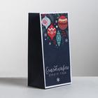 Пакет подарочный без ручек «Счастливого Нового года», 10 × 19.5 × 7 см