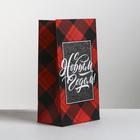 Пакет подарочный без ручек «Стильного Нового года», 10 × 19.5 × 7 см