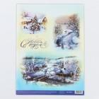 Декупажная карта «Снежная сказка», 29.7 × 21 см