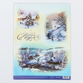 "Decoupage card ""snow tale"", 29,7 x 21 cm"