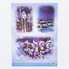 Декупажная карта «С Новым годом», 29.7 × 21 см