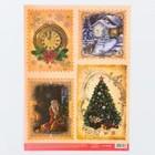 Декупажная карта «Новогоднее чудо», 29.7 × 21 см