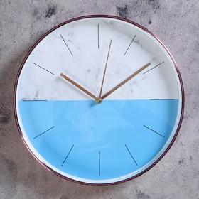 """Часы настенные, серия: Классика, """"Амасия"""", d=30 см, микс"""
