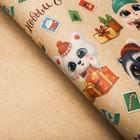 Бумага упаковочная крафтовая «Друзья зверята», 50 × 70 см